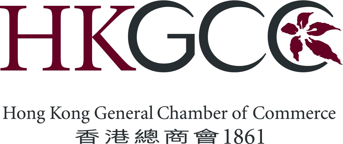 Founding ceremony of cross-border e-commerce chamber in Kowloon this week