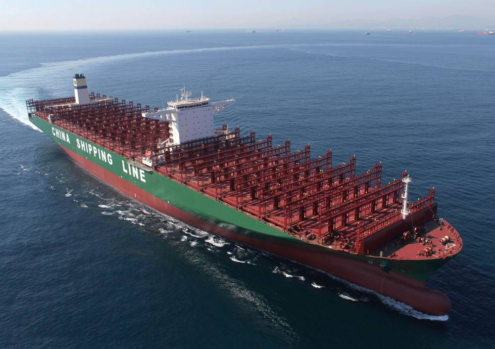 CSCL receives fifth 19,000-TEU ship ordered from Hyundai in 2013