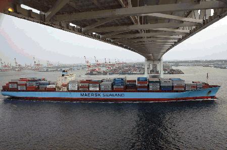 Maersk group profit up 18pc to US$1.3 billion, box profit soars 57pc