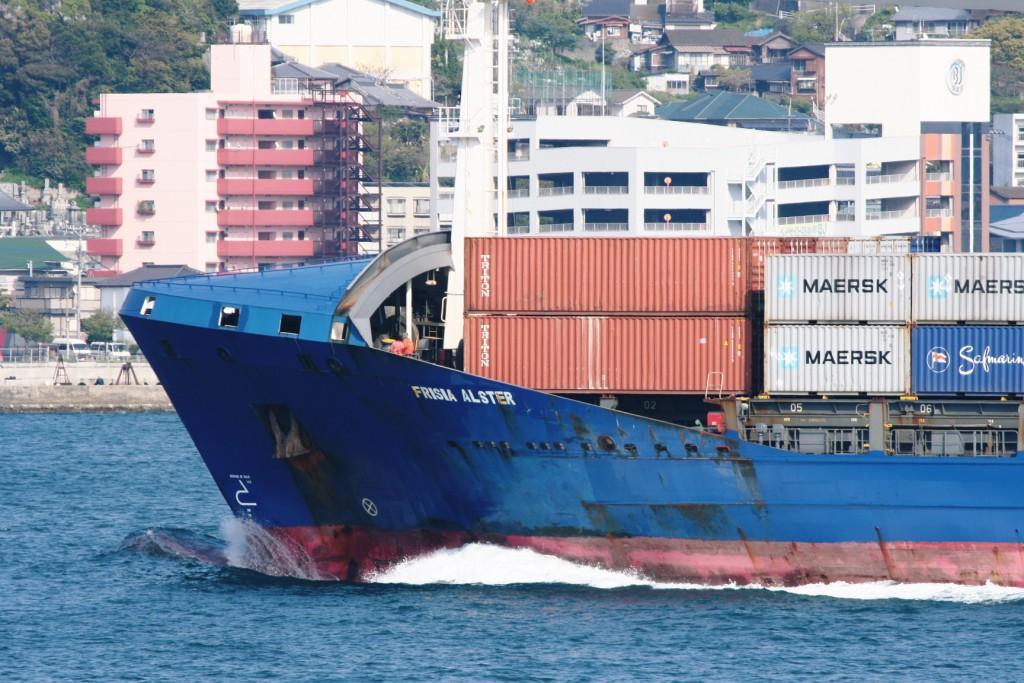 MITT docks MCC Transport ship on Shanghai-Ningbo-Yangon loop