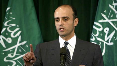 Iranian ship shooting violates international law, says Saudi Arabia