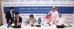 Bahri signed an agreement to build 5 VLCC's with Hyundai Samho