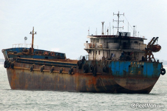 Freighter sank, nine rescued