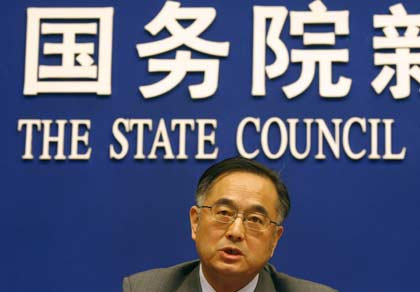 China's State Council pledges loans, loan guarantees to bolster imports