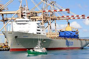 Molasses spill, Horizon takeover halves Matson profit to US$9.9 million