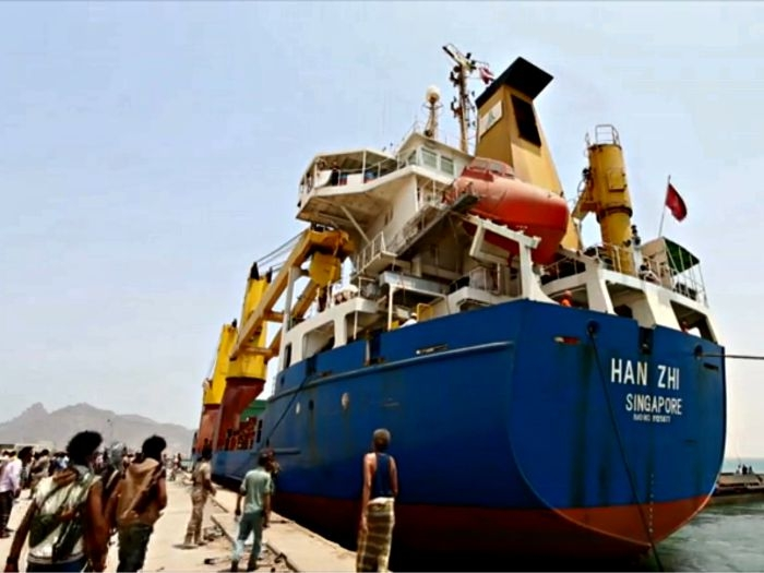 First UN Aden aid ship under ESC Global Security armed guard