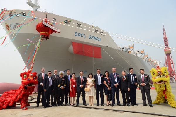 Hong Kong's OOCL takes delivery of 8,888-TEU newbuilding, the OOCL Genoa