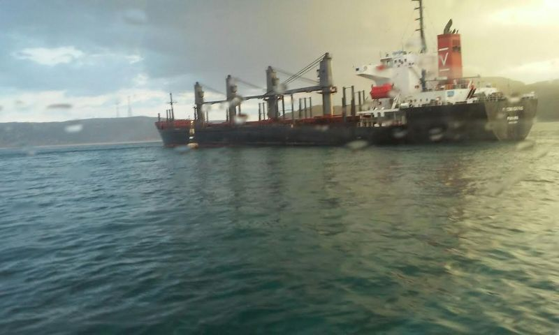 """El Condor Pas"", fully laden, went aground in Istanbul Strait"