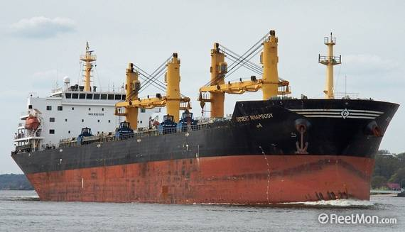 Bulk carrier Desert Rhapsody collided with harbor tug in Canada