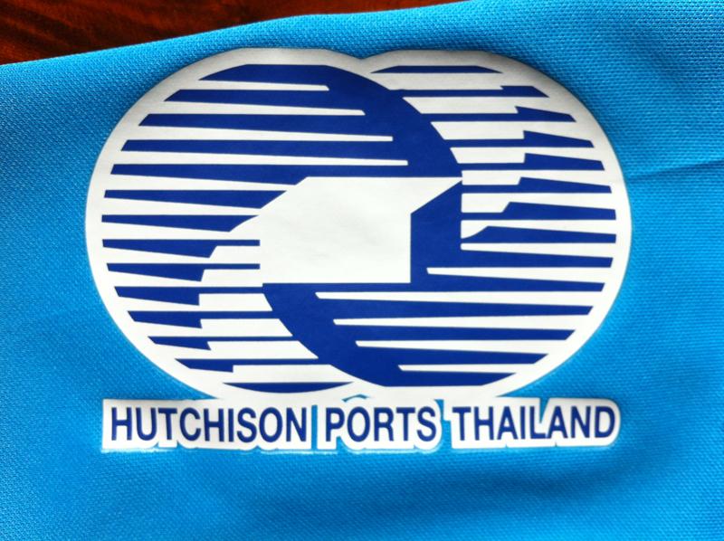 Hutchison Ports Thailand handles 15 million TEU since 2002