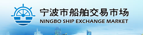 Ningbo Shipping Exchange shows box spot rates drop 13pc from Ningbo-Europe
