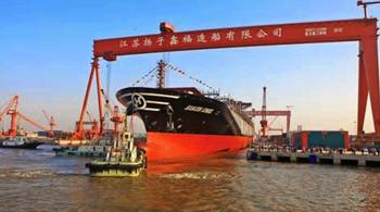 Yangzijiang Q3 profit dips but gets confirmation for 12 shipbuilding orders