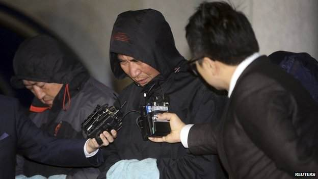 Supreme Court upholds life sentence for Sewol captain