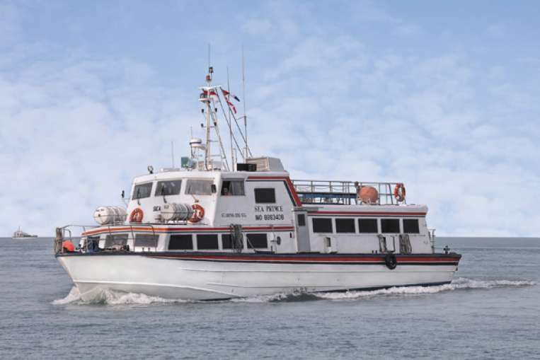 """Ferry """"Sea Prince"""" sinking after collision"""