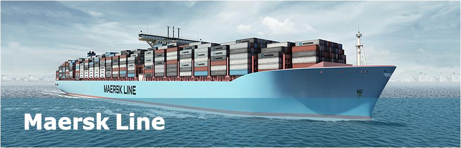Bigger boxships not better with current market conditions: Maersk