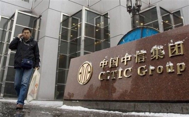China's CITIC signs port infrastructure contracts in Myanmar economic zone