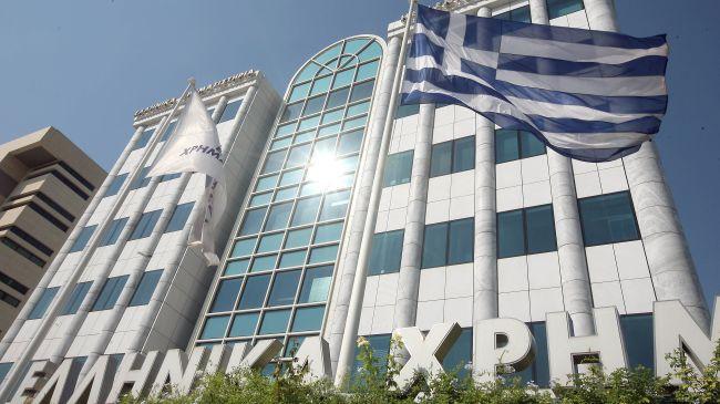 Athens Stock Exchange suspends trade in Piraeus Port shares