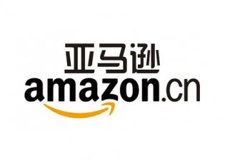 Amazon China unit approved to become a forwarder to sell ocean freight