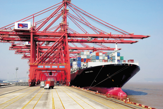 Hong Kong container volume surpassed by Ningbo-Zhoushan port