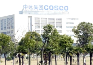 China Cosco petitions US FMC to operate CSCL fleet from March 1