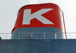 'K' Line profit down 255pc to US$76.9 million as revenue slips 3pc
