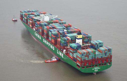 CSCL Indian Ocean: Inspections at Eurogate