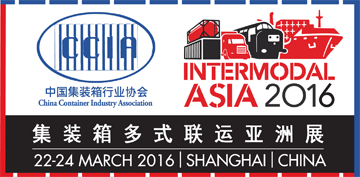 Intermodal Asia conference returns to Shanghai in March