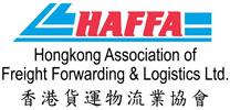 Chief Executive CY Leung praises HAFFA at its 50th Anniversary gala