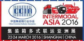 Shanghai's Intermodal Asia March 22-24 expo to discuss eco concerns