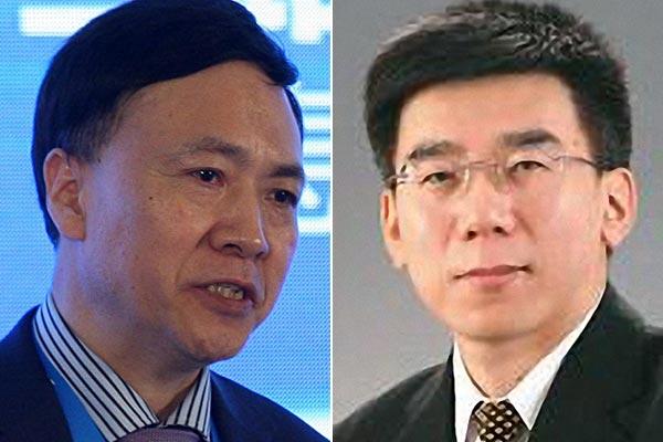 Shenzhen's ZTE names new CEO to escape US blacklisting in Iran trading