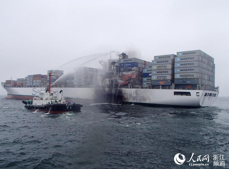 Maersk Line to move crash ship to safer location after Ningbo collision