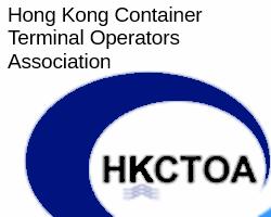 HK's port needs more back-up land and barge berths: HKCTOA