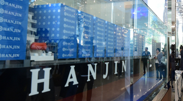 Troubled Hanjin far from cutting needed deal on charter fees