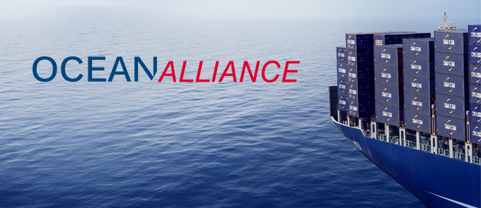 Shipping line alliances mean less choice, bargaining power for shippers