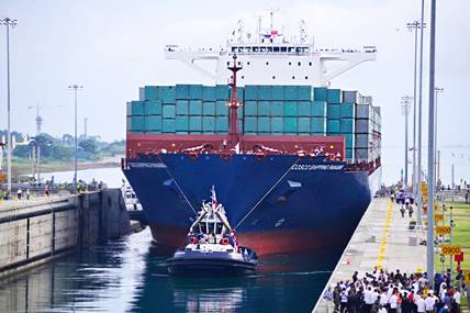 Standard & Poor's reaffirms 'A-' credit rating for Panama Canal Authority