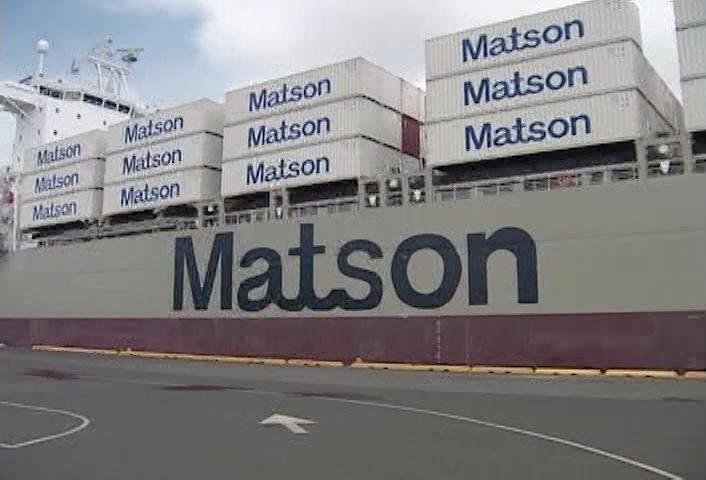 Matson raises US$200 million in bond sale to finance fleet renewal