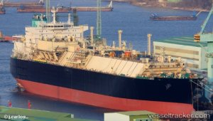 Mitsui LNG Carrier Named Marvel Falcon