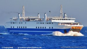 Ferry allided with pier - five injured