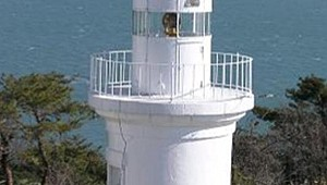 There is a chance to inform the world of Palmiot Lighthouse.
