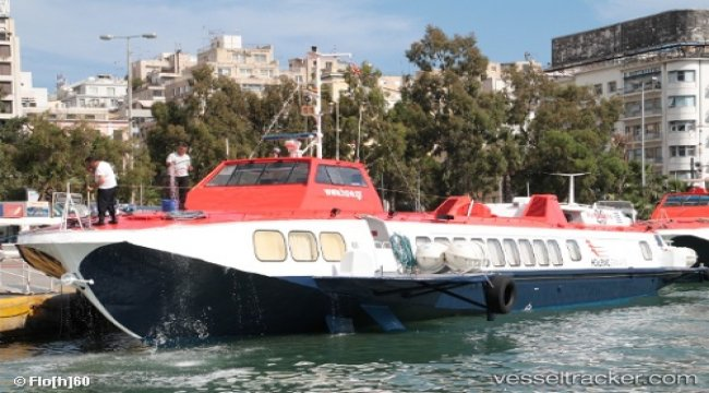 Ferry Disabled By Objeckt In Hydrofoil World Shipping Seanews