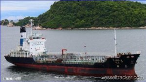Three ships in distress in wind force 11 off Kaoshiung