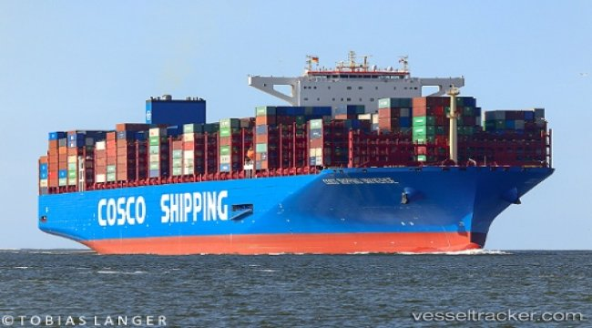 Mega-carrier 'Cosco Shipping Universe' visited Port of Hamburg