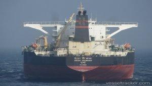 Tanker on fire off Oman
