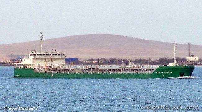 Tanker arrested in Kherson