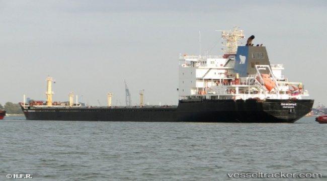 Crew of arrested ship repatriated