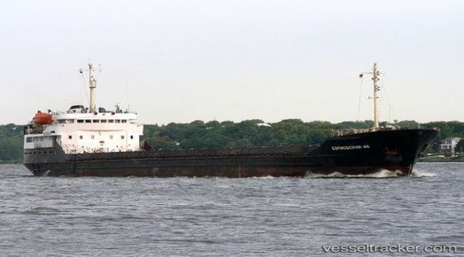 Ran aground en route from Azov to Samsun at Azov Sea