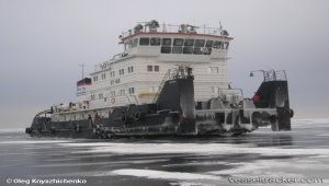 Barge towed by OT 1515 broke lose and grounded