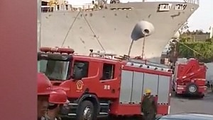 Ten killed by carbon dioxide leak on Chinese cargo ship, Third Officer detained