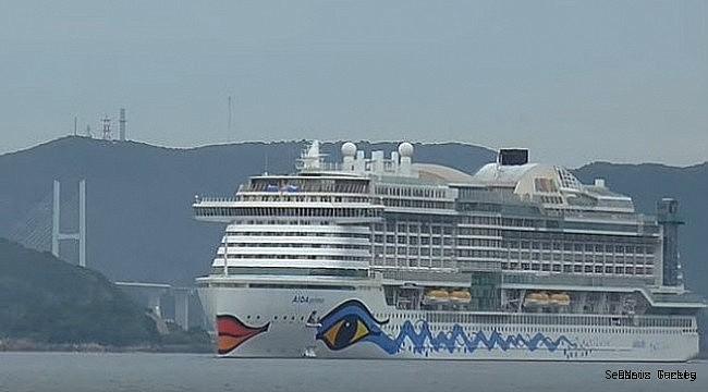AIDA Cruises suspends cruises!